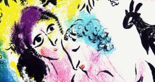 Марк Шагал. Любовники.