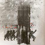 """Н.Е. Попов """"Иллюстрации к поэме А.Блока """"Двенадцать""""."""