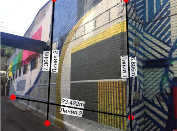 Конкурс для стрит-арт художников «MICKEY Graffiti».
