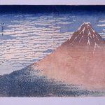 """Кацусика Хокусай """"Победный ветер. Ясный день. Лист из серии """"36 видов Фудзи"""""""