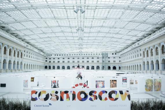 Международная ярмарка современного искусства Cosmoscow анонсирует детали программы 2018 года.