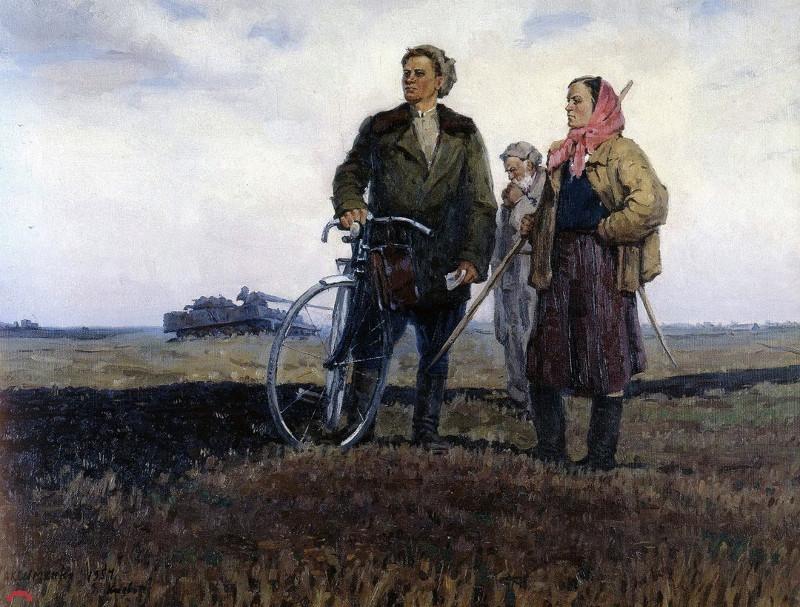 """Александр Максименко """"Хозяева земли"""" 1951"""
