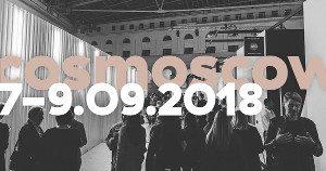 6-я Международная ярмарка современного искусства Cosmoscow