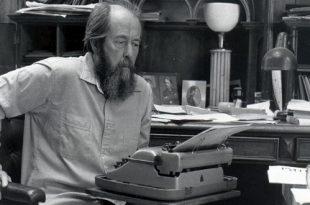 Доверенный летописец эпохи: к 100-летию со дня рождения Александра Солженицына.