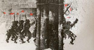 К 100-летию создания поэмы Александра Блока «Двенадцать».