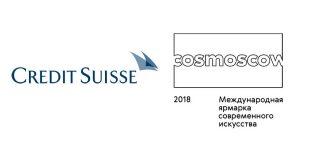 Credit Suisse и Cosmoscow анонсируют премию для молодых художников на 2018 год.