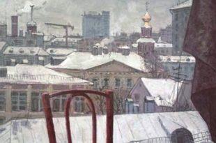 Москва — любовь моя. К Дню города.