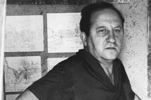 Алексей Семёнович Айзенман (1918-1993).