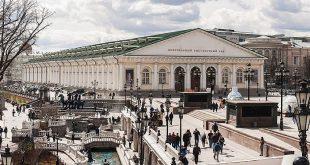 Авторская экскурсия Арсения Аредова «Обычная московская прогулка».