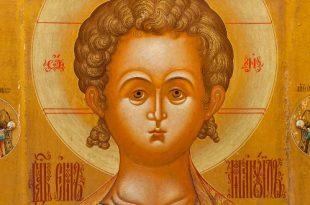 Предивное художество. Иконы из собрания Григория Лепса.