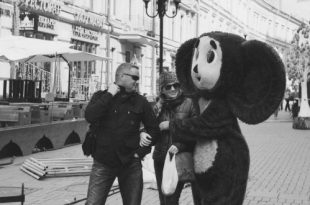 Виктор Короткий. Москва повседневная и праздничная.