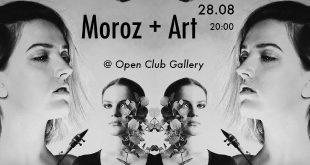 Джазовый Концерт MOROZ + ART.