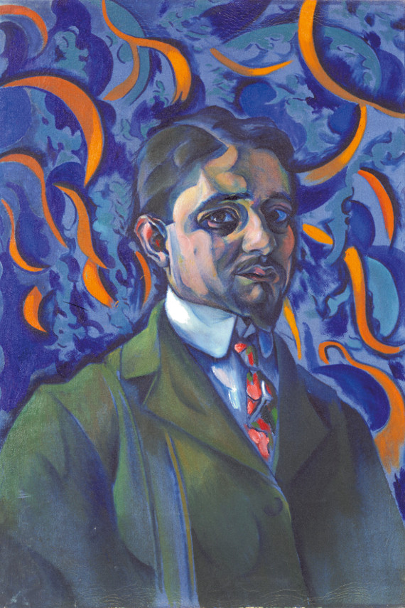 Владимир Баранов-Россине «Автопортрет» Около 1910