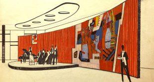 Архитектурное скерцо: Дворец пионеров и другие монументальные работы Евгения Аблина