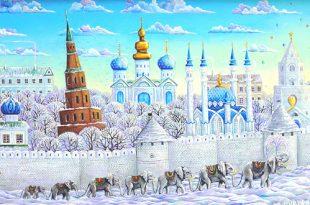 Альфрид Шаймарданов. Казань – родина слонов.