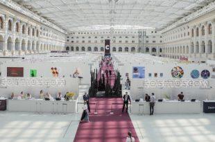 6-я Международная ярмарка современного искусства Cosmoscow 2018 подводит итоги.