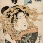 """Утагада Кунисада """"Ойран (Из серии """"Сопоставление красавиц современности"""")"""" Япония Около 1827"""
