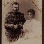 "А.А. Пазетти ""Император Николай II и императрица Александра Федоровна"" Санкт-Петербург, 1895"