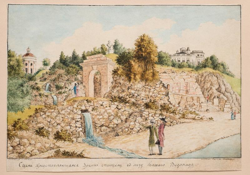 """Болотов П.А. """"Сцена, представляющаяся зрению стоящему внизу большого водопада"""" 1786-1787"""