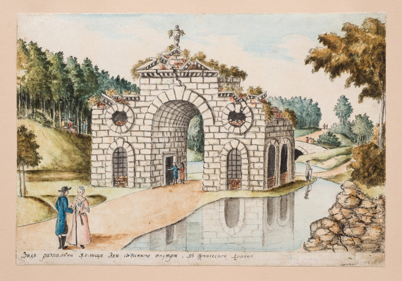"""Болотов А.Т. """"Вид развалины жилища Эхи с ванною внутри, в Эхонической долине"""" 1786"""