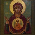 Икона Богоматери Знамение. Первая четверть, XVIII века, Москва(?)