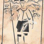 """Яков Чернихов """"Пастух. Из серии """"Методы изображений"""" 1914-1928"""