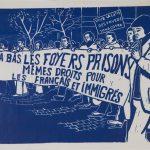 """Постер """"Одинаковые права французам и иммигрантам"""""""