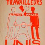 """Постер """"Объединенные рабочие"""""""
