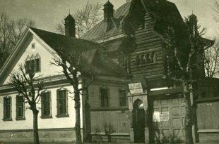Дом в переулке Васнецова.