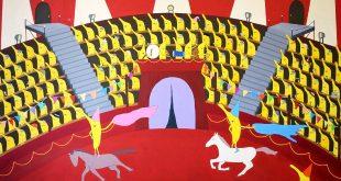 Цирк на Таганке.