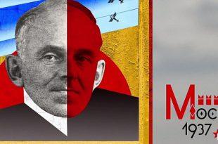 «Сохрани мою речь навсегда»: к 80-летию гибели Осипа Мандельштама.