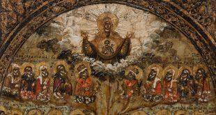 Церковь Небесная. Изображение Соборов святых в русской иконописи XVI – начала XX века.