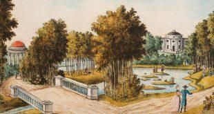 Монумент садов Богородицких…