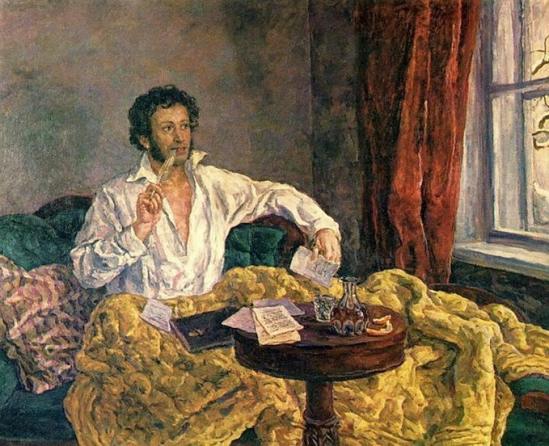 П.П. Кончаловский «Пушкин в Михайловском»