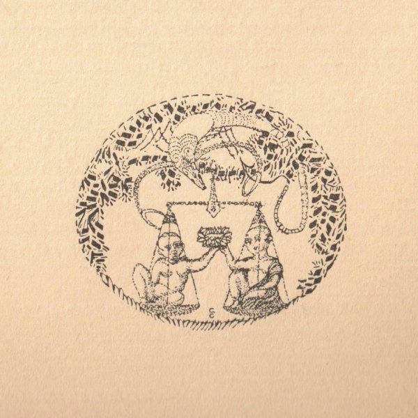 """С. Судейкин """"Концовка"""" 1907, № 3, с. 30"""