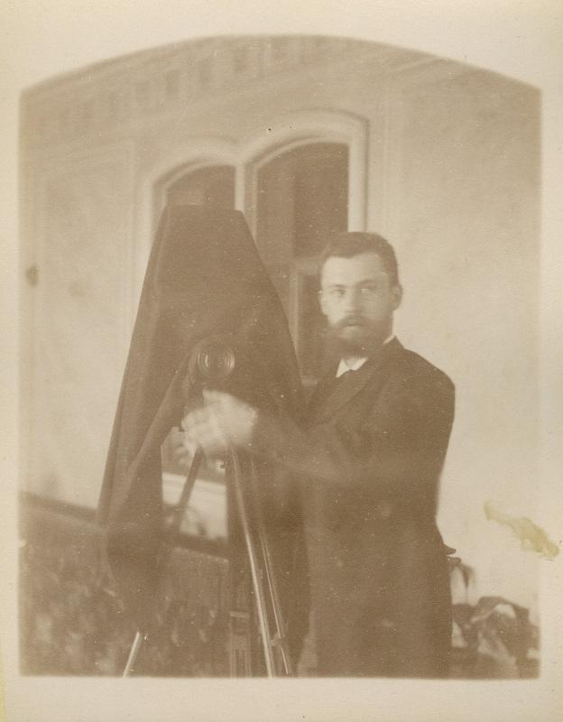 """Николай Мещерин """"Автопортрет в зеркале"""" 1886-1887"""