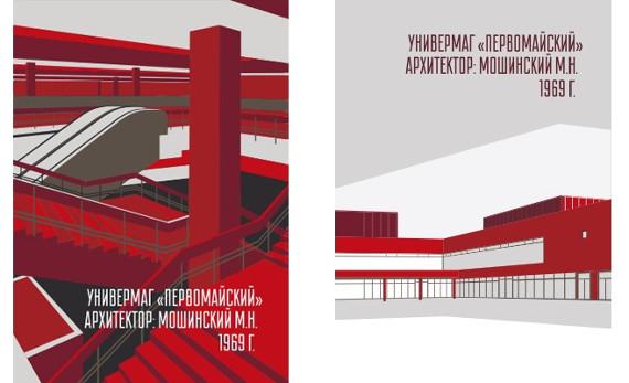 """Выставка """"Советский модернизм. Откуда и куда"""". Галерея """"Измайлово""""."""