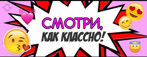 """Выставка-распродажа """"Смотри, как классно!"""". Галерея Омельченко / Omelchenko Gallery."""