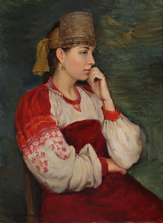 Дмитрий Слепушкин «Портрет девушки в русском костюме» 1991