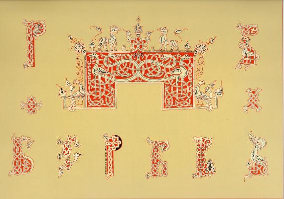 Цикл лекций и интерактивных дизайн-лабораторий «Символика русского орнамента X-XV веков: традиции и современность».