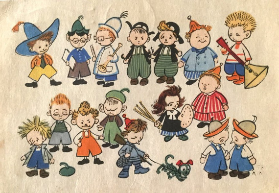 Иллюстрация А.М. Лапева к сказке Н.Н. Носова «Приключения Незнайки и его друзей» 1958