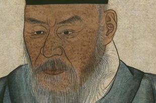 Лекция «Обращение к вечности». Древняя и раннесредневековая художественная культура Кореи.