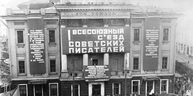 Литературные войны 1920–1930-х годов: РАПП и попутчики.