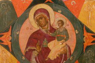 Образы огня в христианском искусстве.