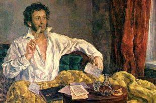 Тебя ж, как первую любовь, России сердце не забудет. Портреты А.С. Пушкина к 220-летию поэта.