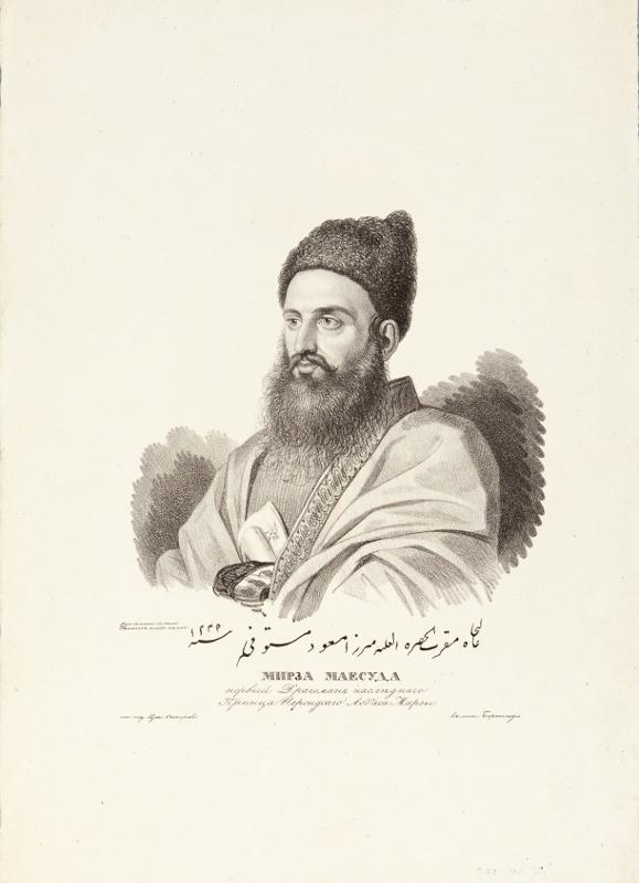 """К.К. Гампельн """"Портрет мирзы Масуда"""" 1829"""