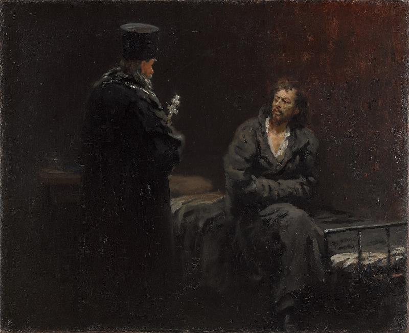 """Илья Репин """"Перед исповедью"""" 1879-1885"""