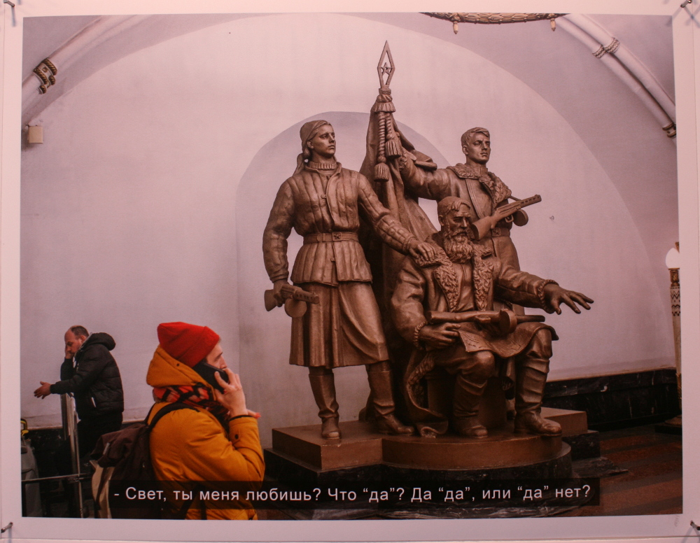 "Томас Дворжак ""Я шагаю по Москве. Зима"""