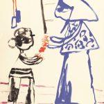 """Григорий Ингер """"Мама дает мне вишенки. Иллюстрация к повести Шолом-Алейхема """"Мальчик Мотл"""" 1976"""