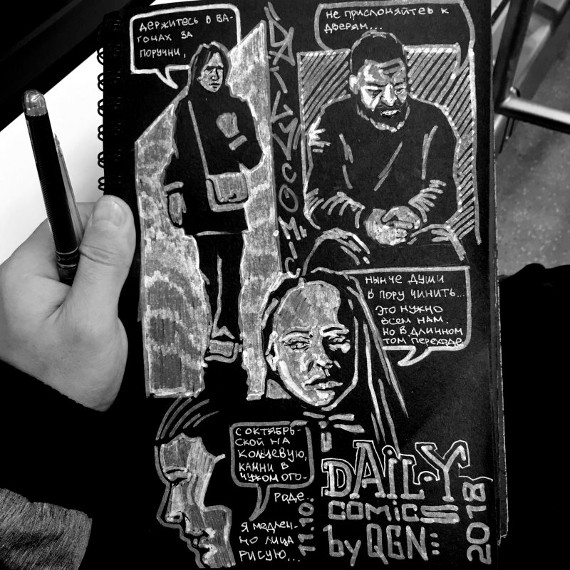 Кардиограмма. Выставка молодых дизайнеров музея. Государственный Дарвиновский Музей.